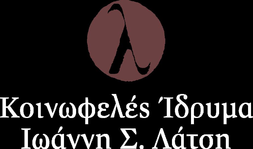 Ίδρυμα Λάτση